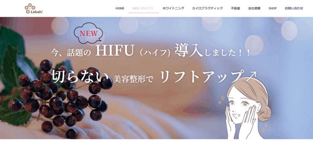 千葉県の気軽なホームページ制作なら【KOJI.(コジ・ドット)】